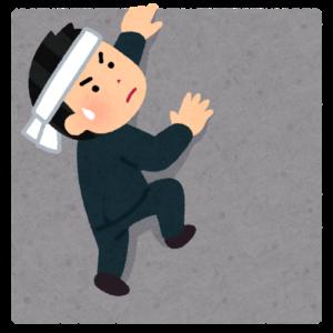 豆腐メンタル克服法