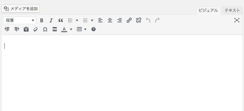 Wordpress ショートカット