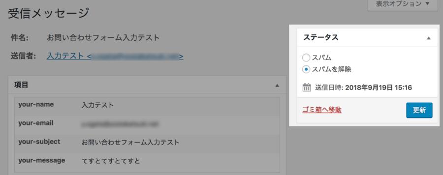 Wordpress 顧客管理システム